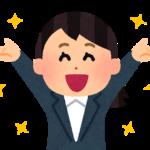 第8回オンラインおしゃべり会参加メンバー グループのロゴ